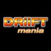 DRiiFT Mania (WII) game cover art
