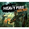 Heavy Fire: Black Arms (WII) game cover art