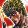 Jissen Pachi-Slot Pachinko Hisshouhou! Sammy's Collection Hokuto no Ken Wii (WII) game cover art