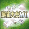 Mahjong Taikai Wii (WII) game cover art