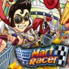 Mart Racer (WII) game cover art