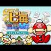 Minna de Taisen Puzzle: Shanghai Wii (WII) game cover art