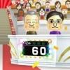 Minna ga Shuyaku no NHK Kouhaku Quiz Gassen (WII) game cover art