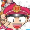 Momotarou Dentetsu 16 (WII) game cover art