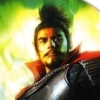 Nobunaga no Yabou: Kakushin with Power-Up Kit (WII) game cover art