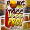 Pong Toss Pro: Frat Party Games (WII) game cover art