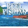Reel Fishing: Ocean Challenge (WII) game cover art