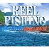 Reel Fishing: Ocean Challenge artwork