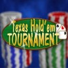 Texas Hold'em Tournament (WII) game cover art