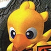 Chocobo no Fushigi Dungeon (WDS) game cover art