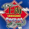 Shanghai Pocket artwork