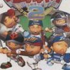 Chou-Kuukan Night Pro Yakyuu King 2 (N64) game cover art