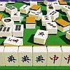 Mahjong 64 (N64) game cover art