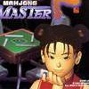 Mahjong Master (N64) game cover art