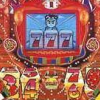 Parlor! Pro 64: Pachinko Jikki Simulation Game artwork