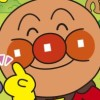 Anpanman to Touch de Wakuwaku Training artwork