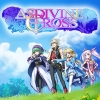 Asdivine Cross artwork
