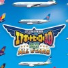 Boku wa Koukuu Kanseikan: Airport Hero 3D - Kansai All Stars (3DS) game cover art