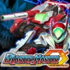 Blaster Master Zero (3DS) game cover art