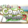 Comic Workshop 2 (3DS) game cover art