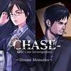 Chase: Cold Case Investigations - Distant Memories (3DS) artwork