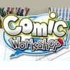 Comic Workshop (3DS) game cover art