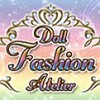 Doll Fashion Atelier (3DS) game cover art