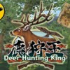 Deer Hunting King artwork