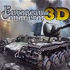 European Conqueror 3D (3DS) game cover art