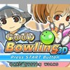 Family Bowling 3D (3DS) game cover art