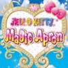 Hello Kitty's Magic Apron (3DS) game cover art