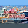 Japanese Rail Sim 3D Monorail Trip to Okinawa artwork
