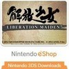 Liberation Maiden (3DS) game cover art