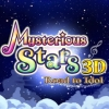 Mysterious Stars 3D: Road to Idol (3DS) game cover art