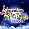 Mysterious Stars 3D: A Fairy Tale (3DS) game cover art