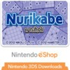 Nurikabe by Nikoli (3DS) game cover art