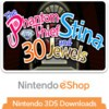 The Phantom Thief Stina and 30 Jewels (3DS) game cover art