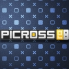 Picross e8 (3DS) game cover art