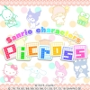 Sanrio Characters Picross artwork