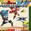 Touch Battle Ninja (3DS) game cover art