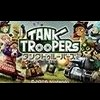 Tank Troopers artwork