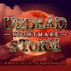 Undead Storm Nightmare (3DS) game cover art