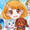 Wan Nyan Pet Shop (3DS) game cover art