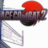 Ace Combat 2 (PSX) game cover art