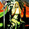 First Queen IV: Varcia Senki (PSX) game cover art
