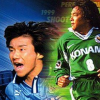 Jikkyou J.League 1999 Perfect Striker artwork