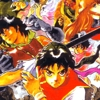 Suikoden (PSX) game cover art