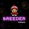 Breeder Homegrown: Director's Cut artwork