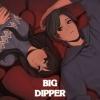 Big Dipper artwork