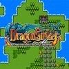 Dragon Sinker artwork